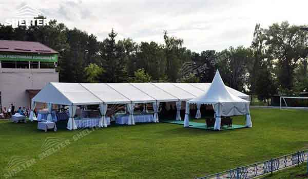 Wedding Reception Tent Shelter Wedding Marquees