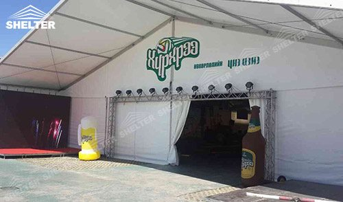 20×60m Used Tent for Sale Beer Festival Marquee