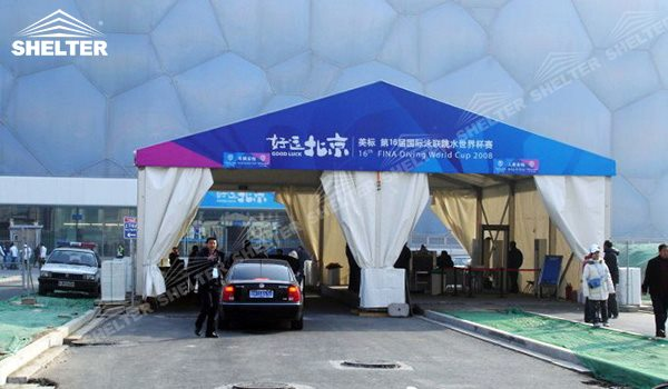 SHELTER Event Tent - Commercial Marquees - Reception Hall - Temporary Lounge Tent 2008 Beijing Olympic Games-1
