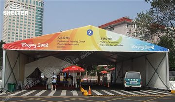 shelter-event-tent-commercial-marquees-reception-hall-temporary-lounge-tent-2008-beijing-olympic-games-4_jc