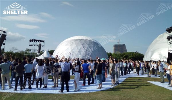 Event Tent Supplier - Commercial Marquees for Sale - Shelter