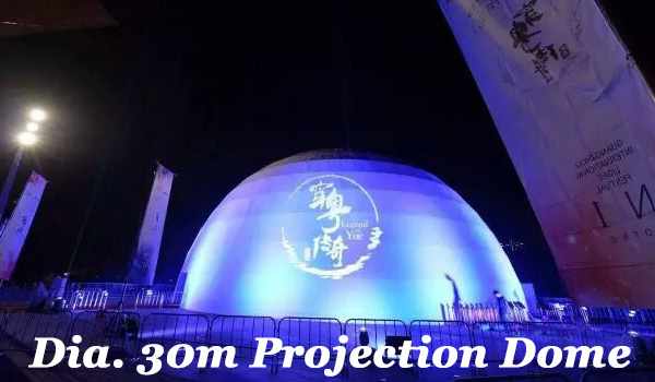 SHELTER Dia. 30m Projection Dome - Deodesic Dome Tent