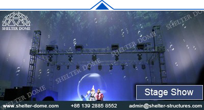 SHELTER Projection Dome for Sale - Projection Show Equipment Supplier in China - Large Spherical Cinema 21