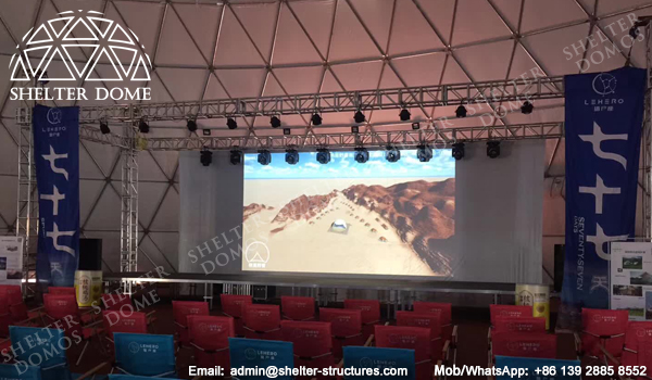 Dome Construction for Conference Hall - Church Seat in Sphercial Dome Tent - Movie Launch